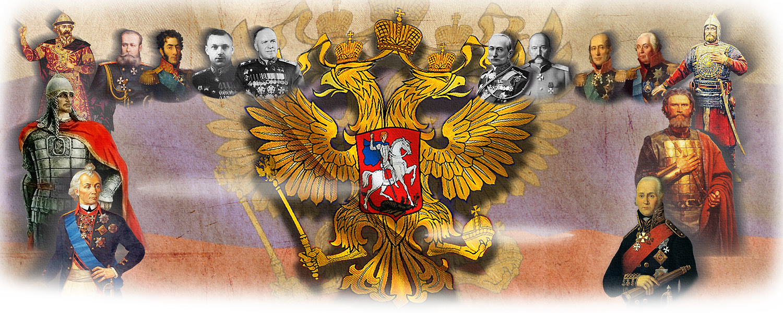 история школы россии:
